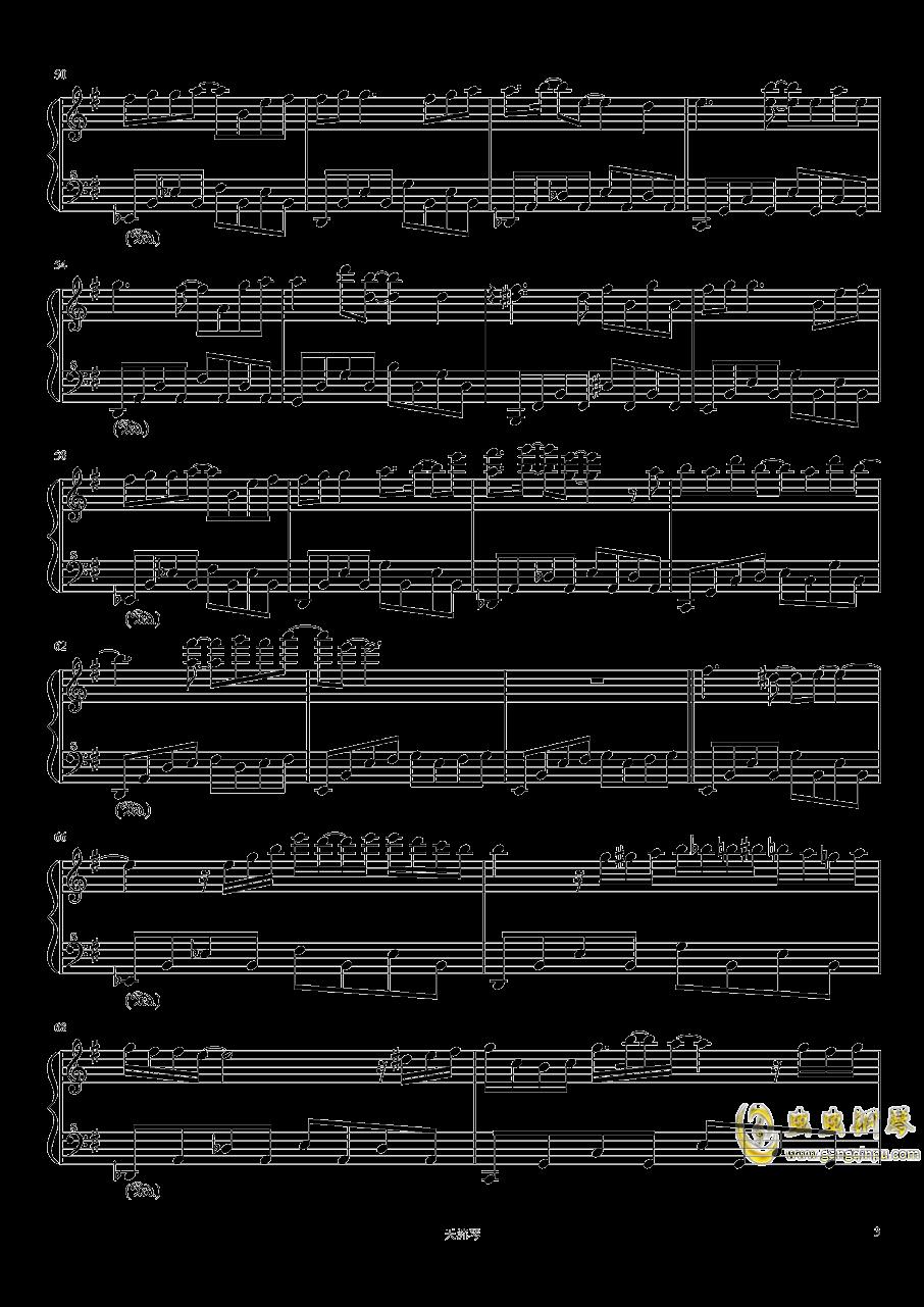 Bonus Track钢琴谱 第3页