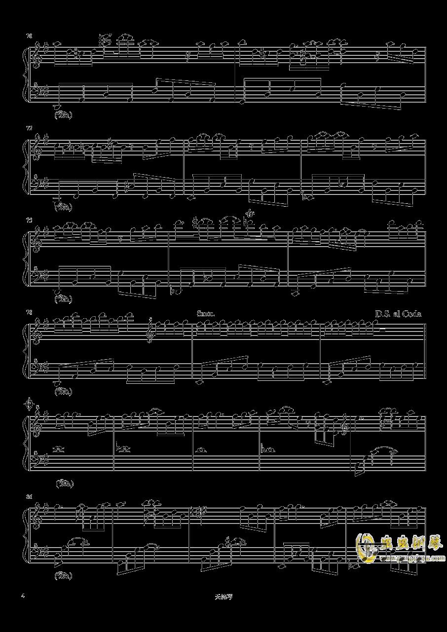 Bonus Track钢琴谱 第4页