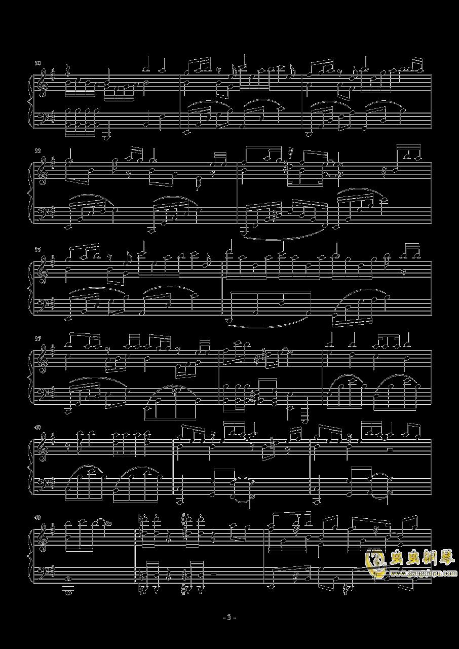 μ's~Mermaid Festa Vol.1(人鱼狂欢节vol.1)钢琴谱 第3页
