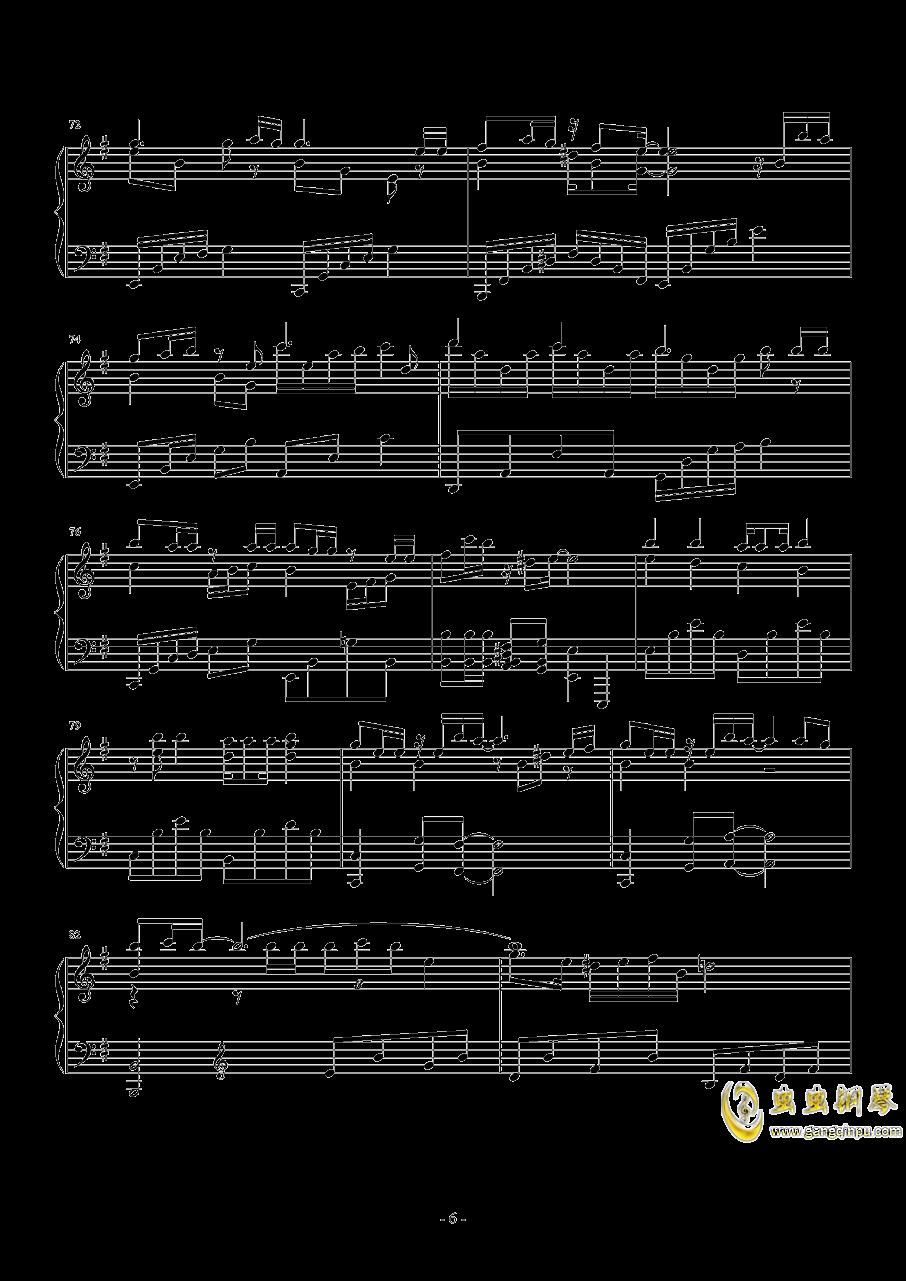 μ's~Mermaid Festa Vol.1(人鱼狂欢节vol.1)钢琴谱 第6页