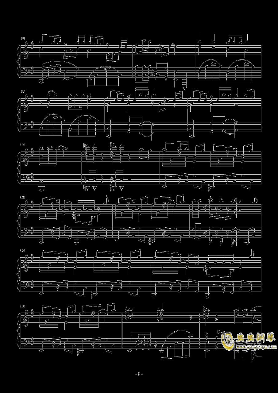 μ's~Mermaid Festa Vol.1(人鱼狂欢节vol.1)钢琴谱 第8页