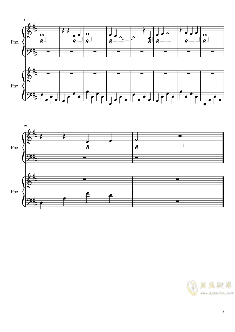 安魂曲钢琴谱 第3页