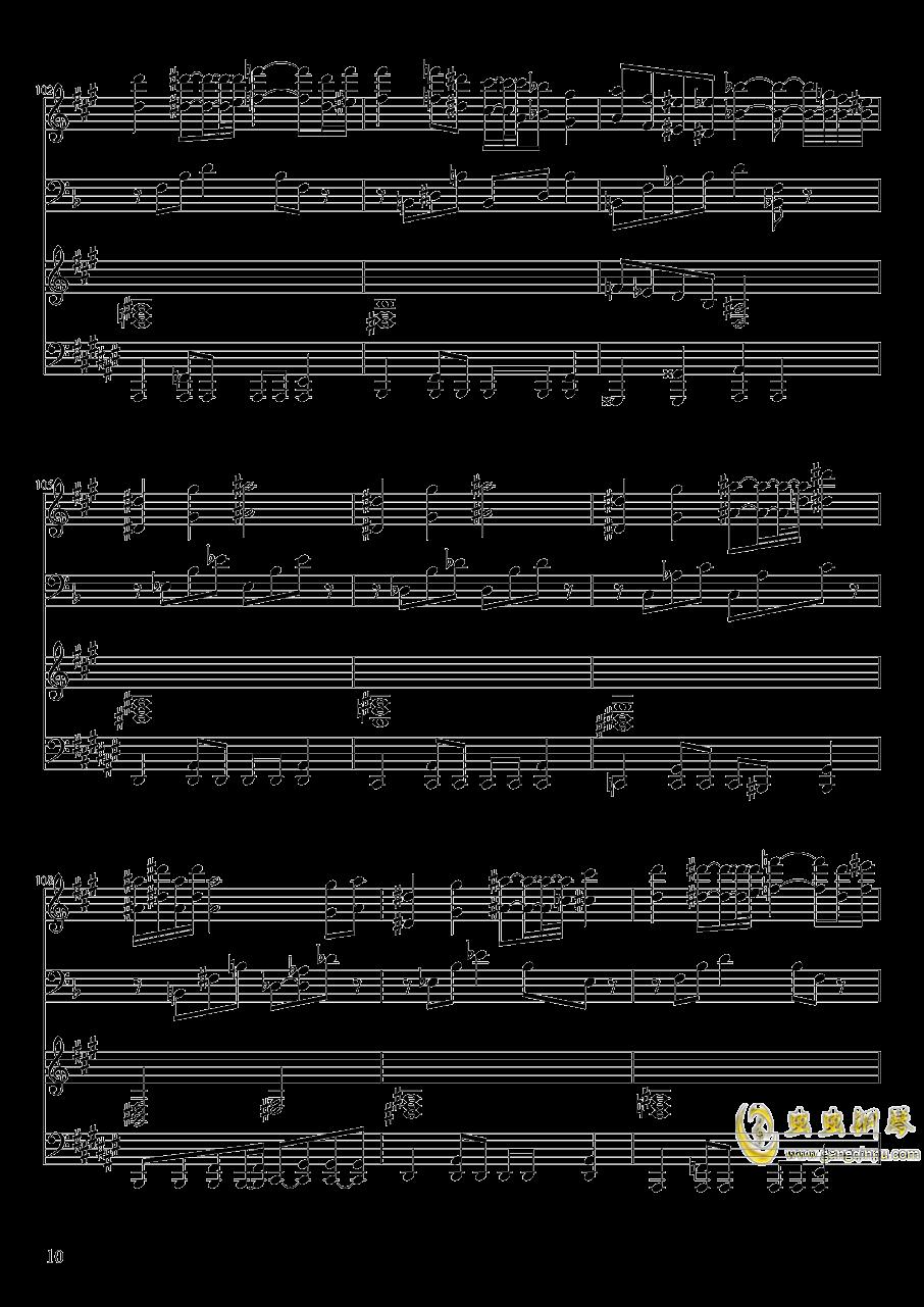 【东方project/�|方project】钢琴谱 第10页