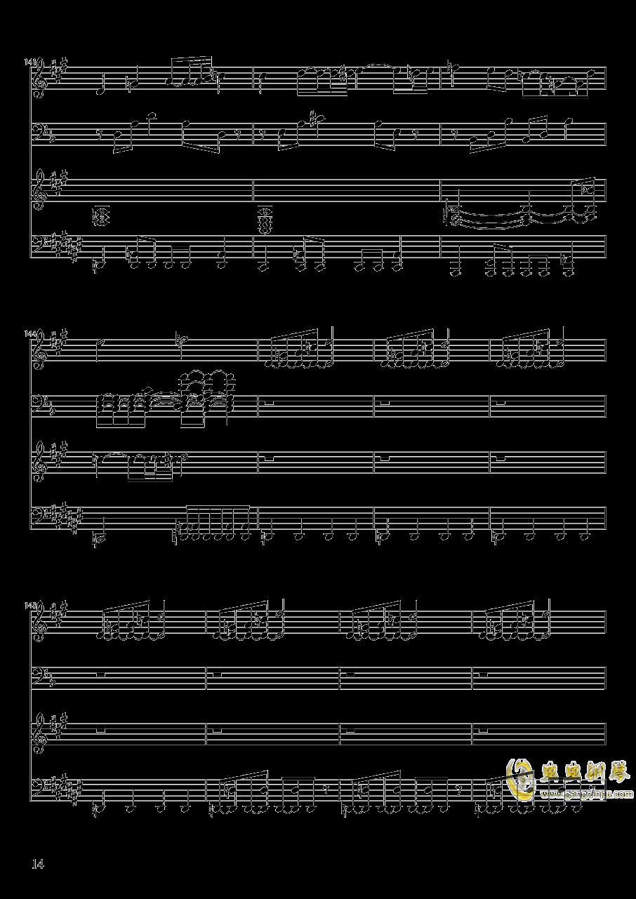 【东方project/�|方project】钢琴谱 第14页