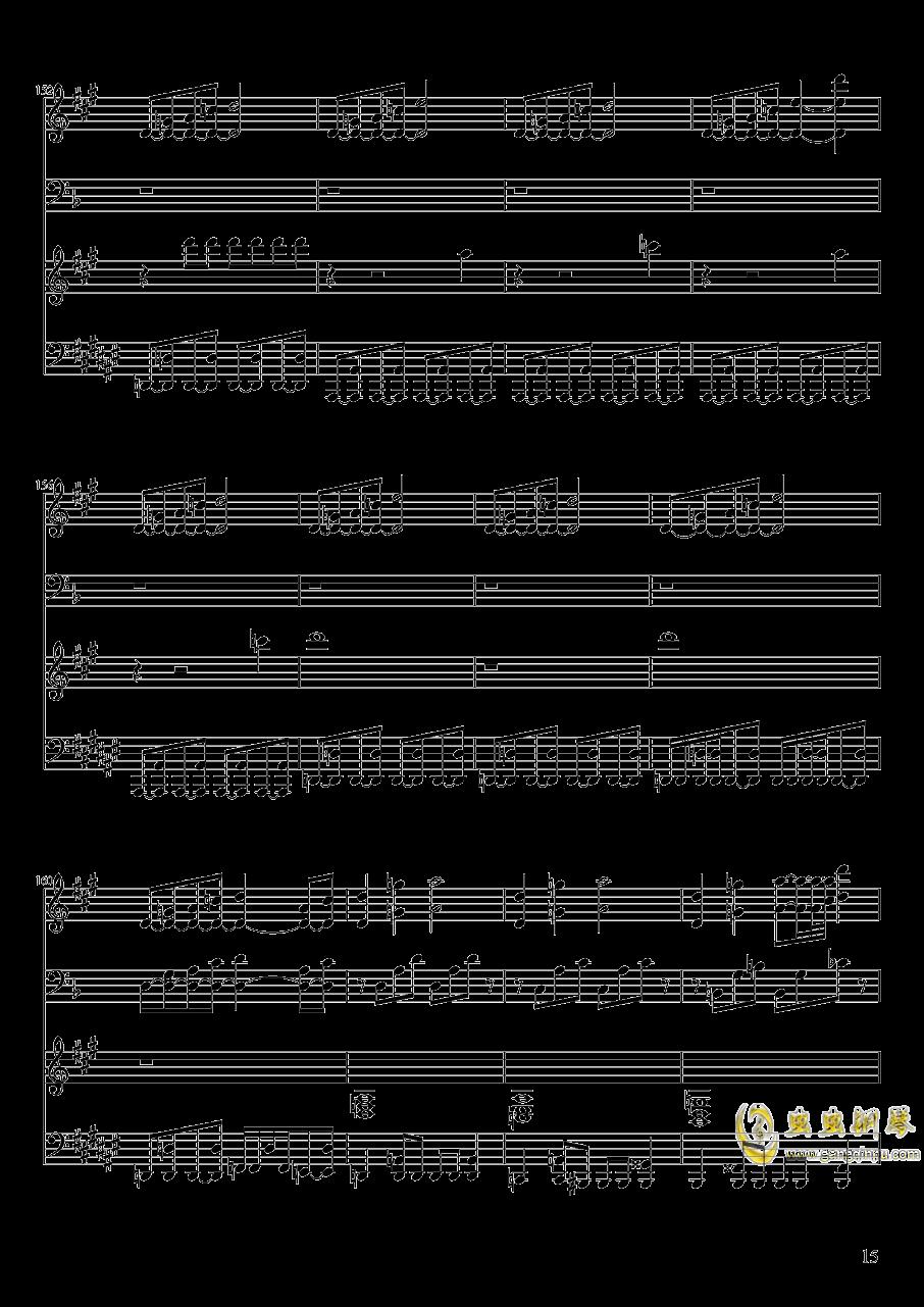 【东方project/�|方project】钢琴谱 第15页
