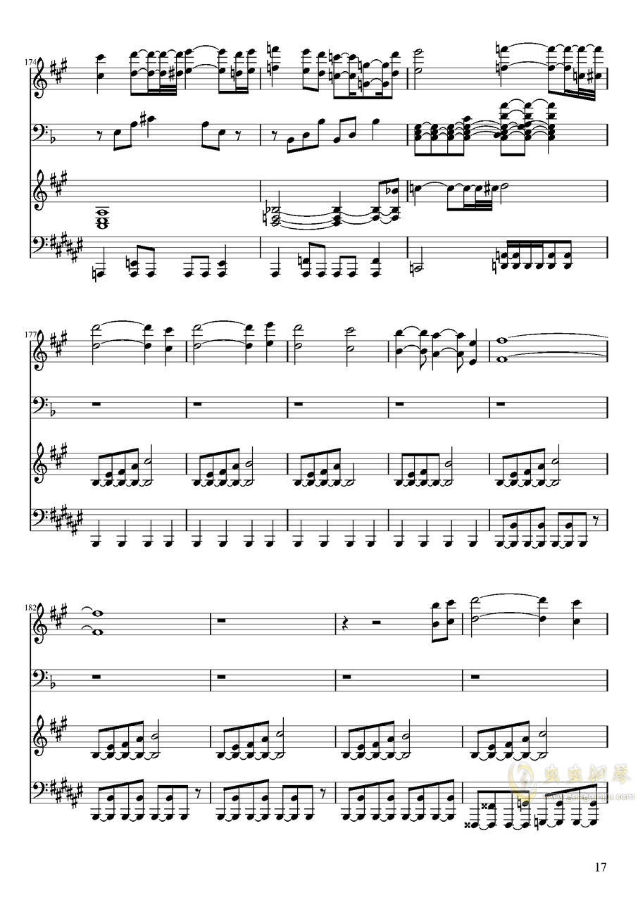 【东方project/�|方project】钢琴谱 第17页
