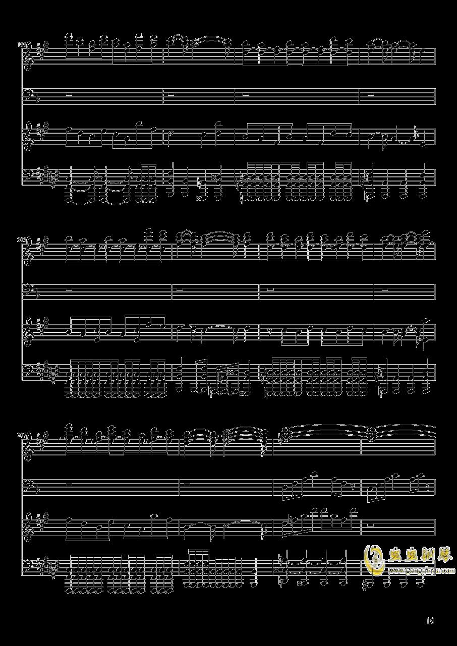 【东方project/�|方project】钢琴谱 第19页
