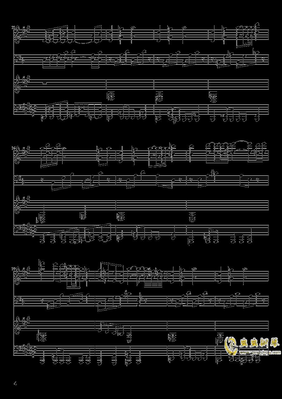 【东方project/�|方project】钢琴谱 第4页