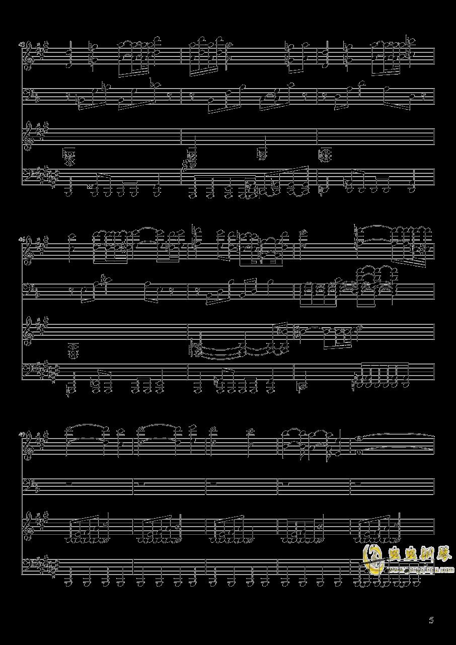 【东方project/�|方project】钢琴谱 第5页