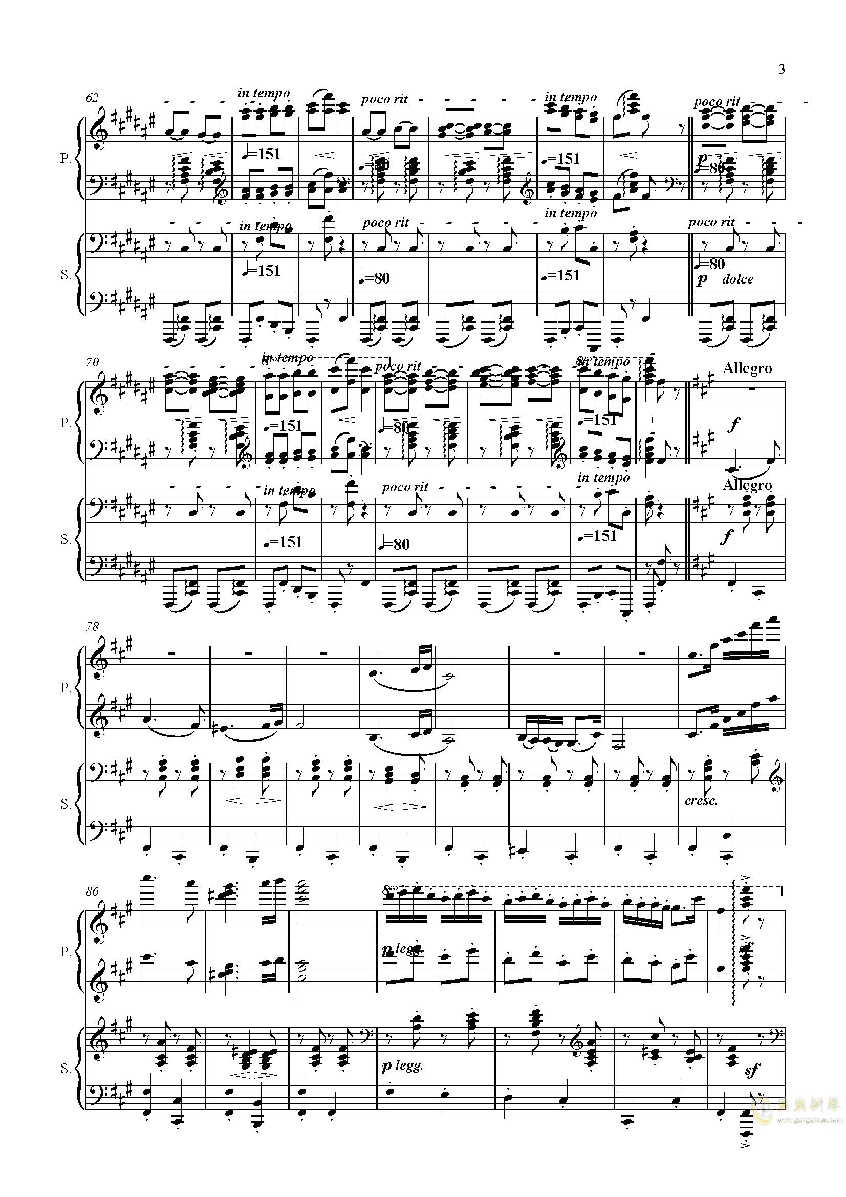 匈牙利舞曲第五号钢琴谱 第3页