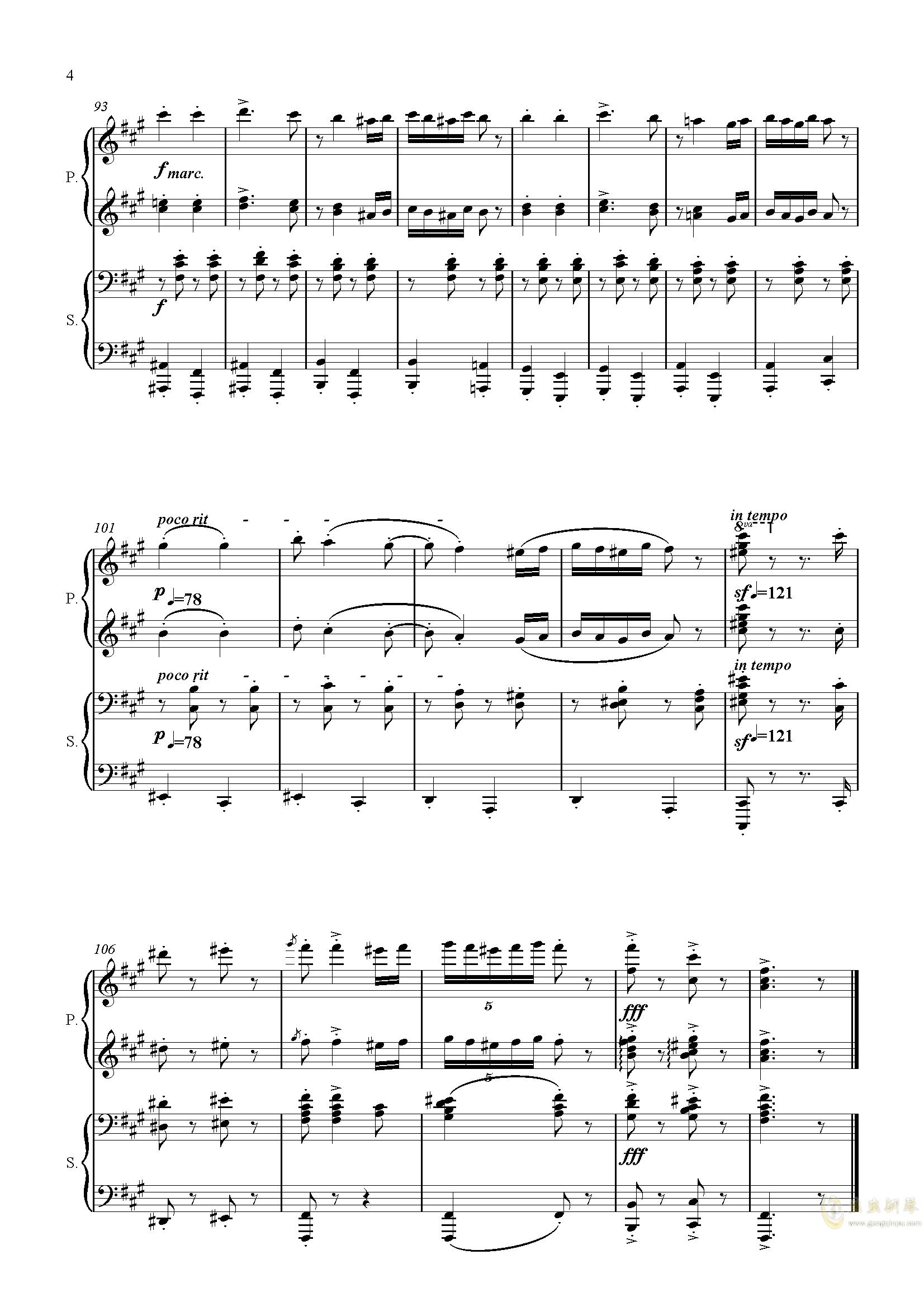 匈牙利舞曲第五号钢琴谱 第4页
