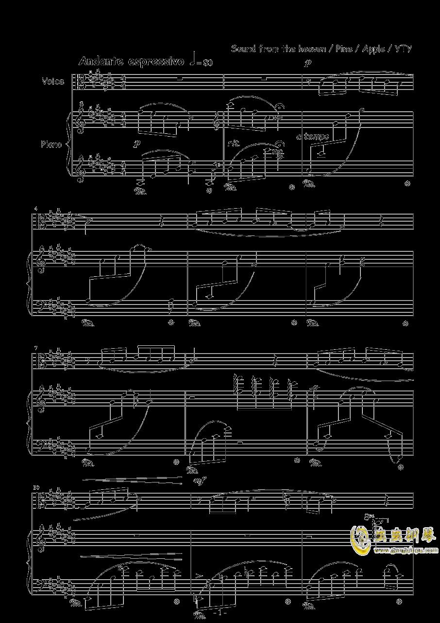 珍惜钢琴谱 第1页