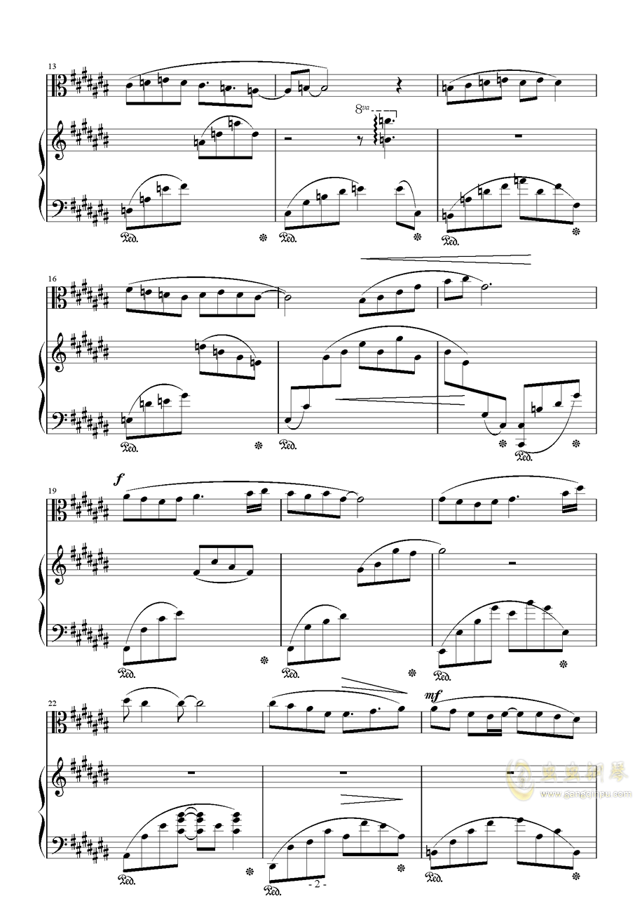珍惜钢琴谱 第2页