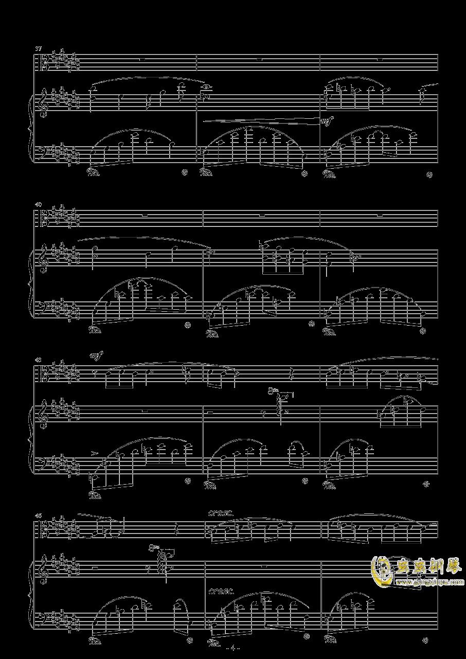 珍惜钢琴谱 第4页