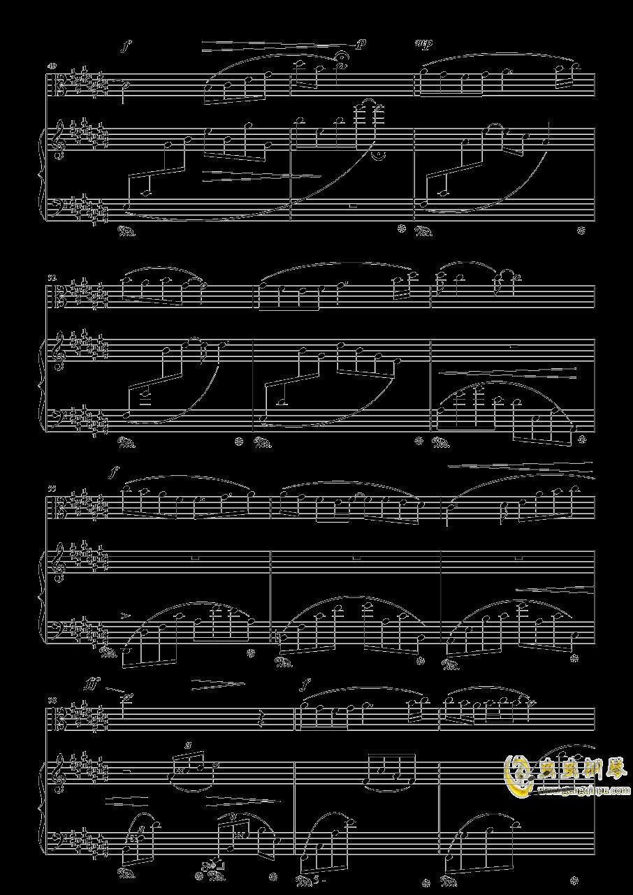 珍惜钢琴谱 第5页