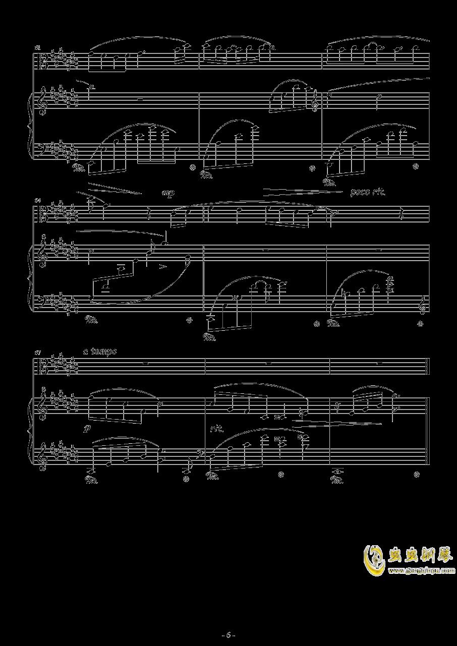 珍惜钢琴谱 第6页