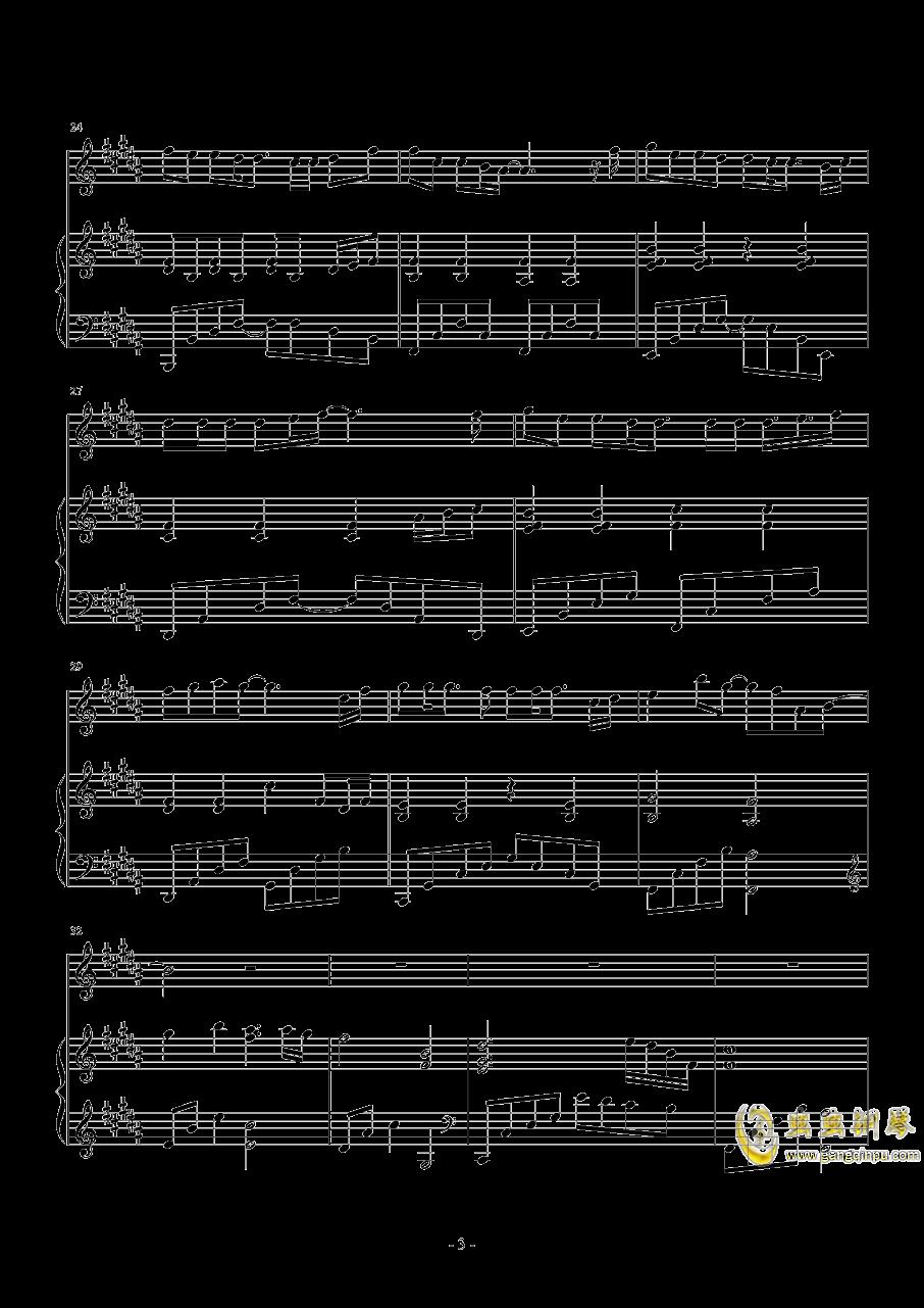云烟成雨钢琴谱 第3页