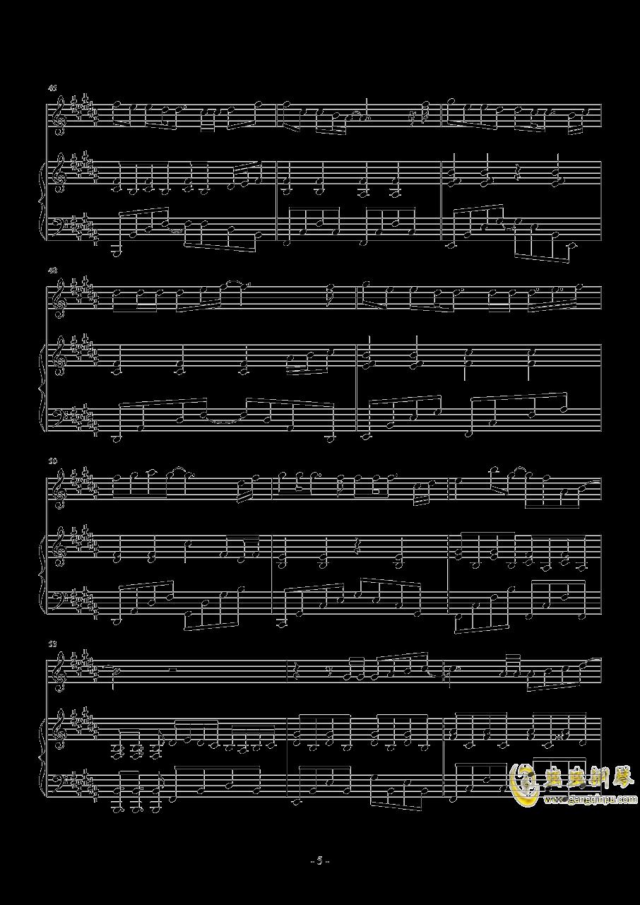 云烟成雨钢琴谱 第5页