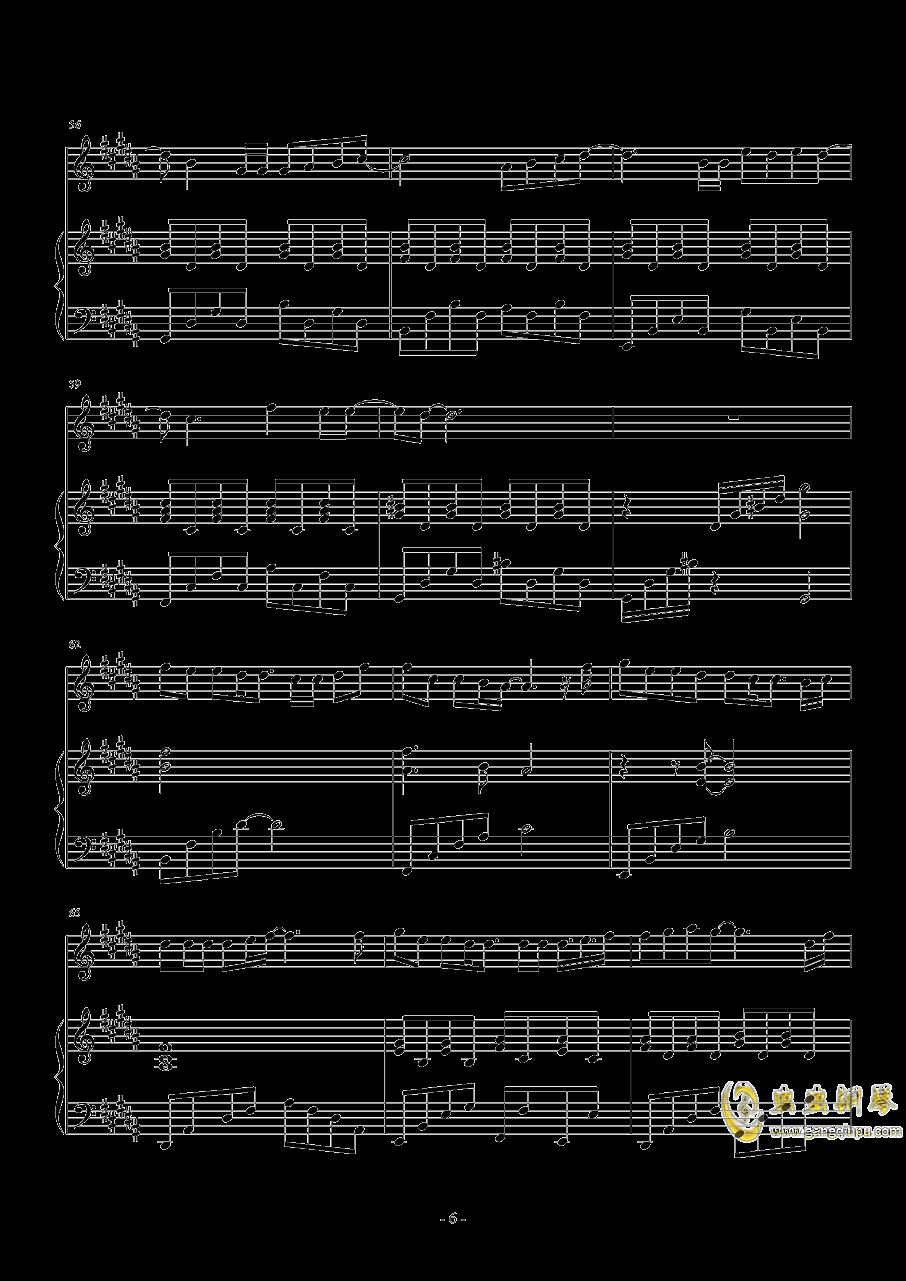 云烟成雨钢琴谱 第6页