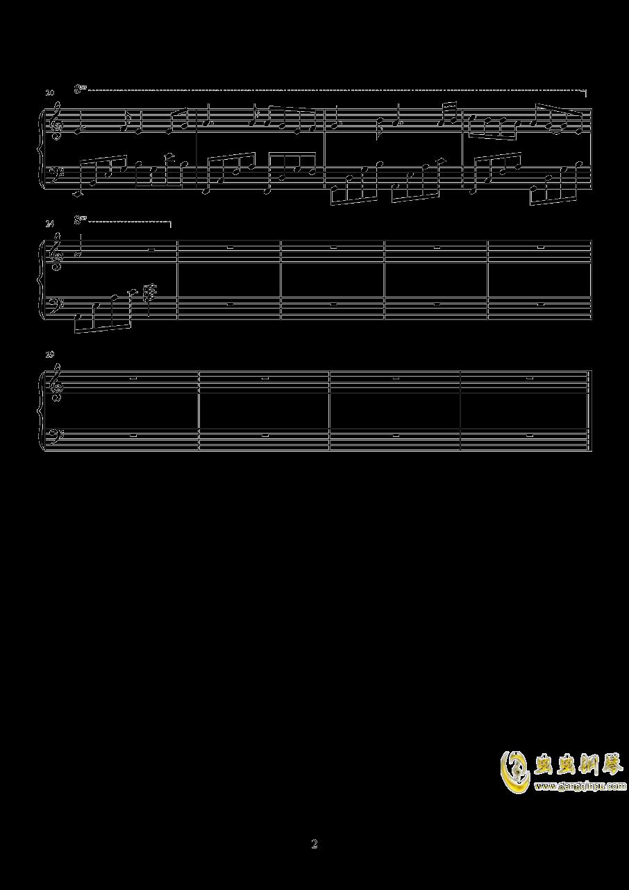 缘尽世间钢琴谱 第2页