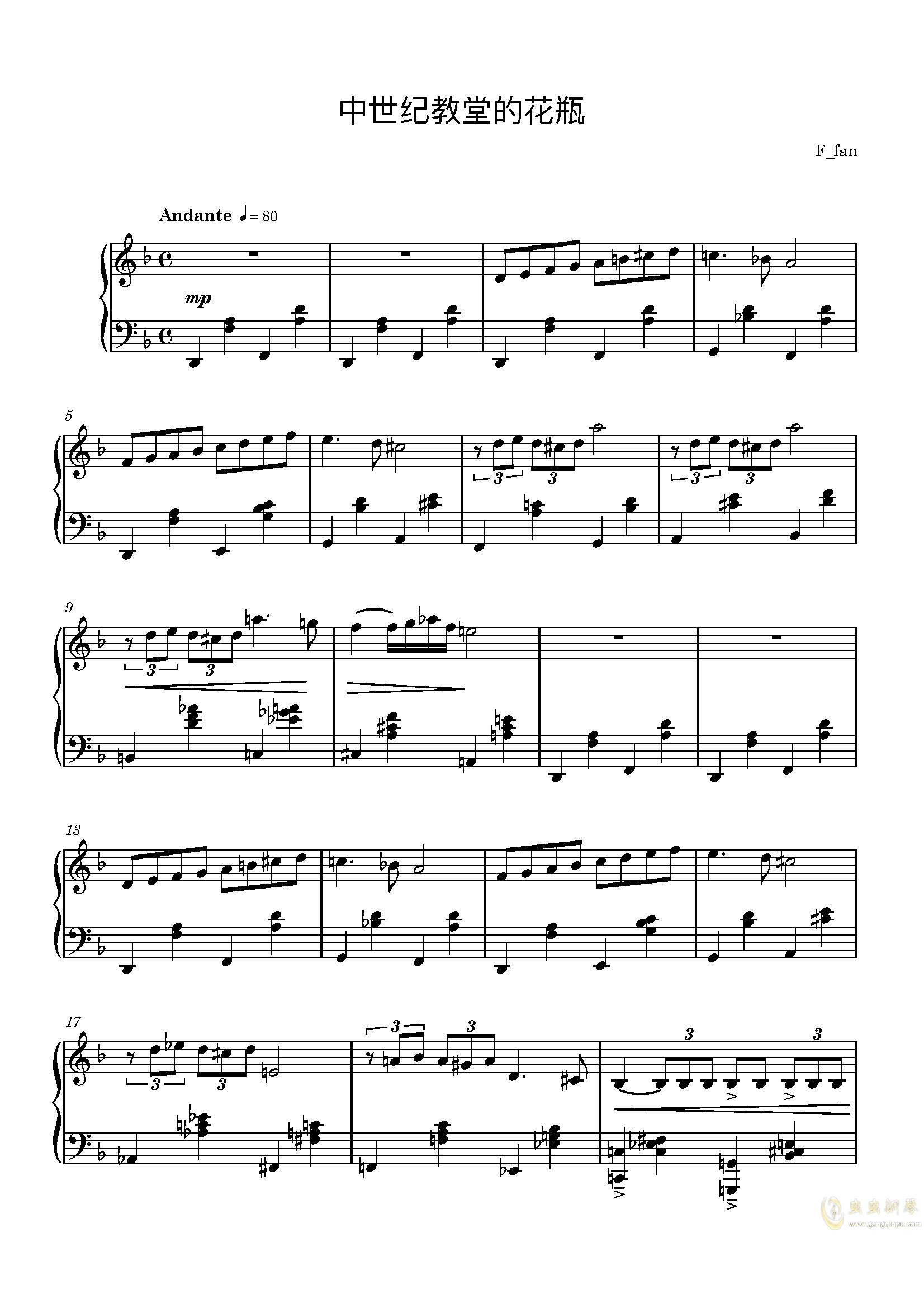 中世纪教堂的花瓶钢琴谱 第1页