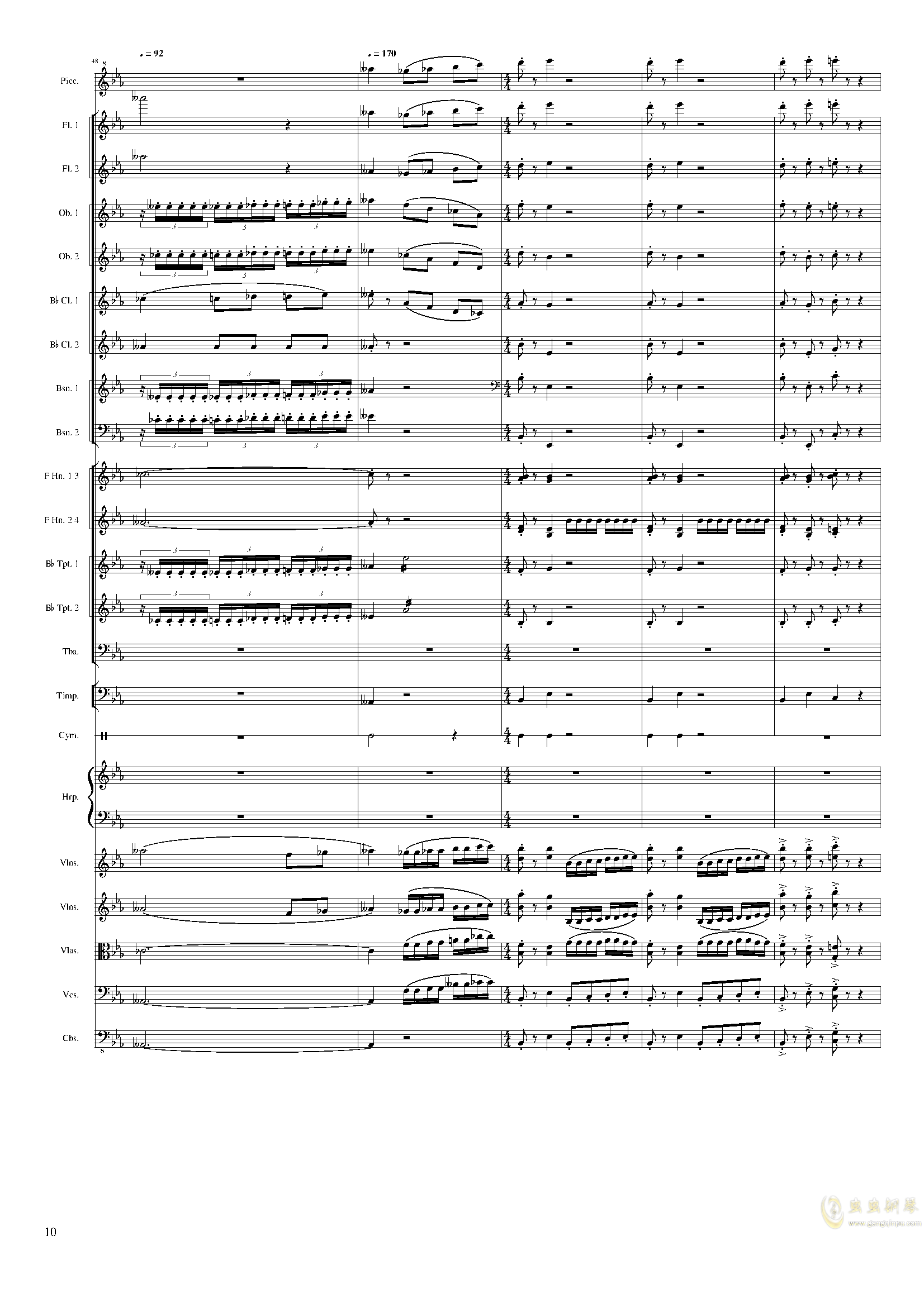 Symphonic Poem No.2, Op.65钢琴谱 第10页