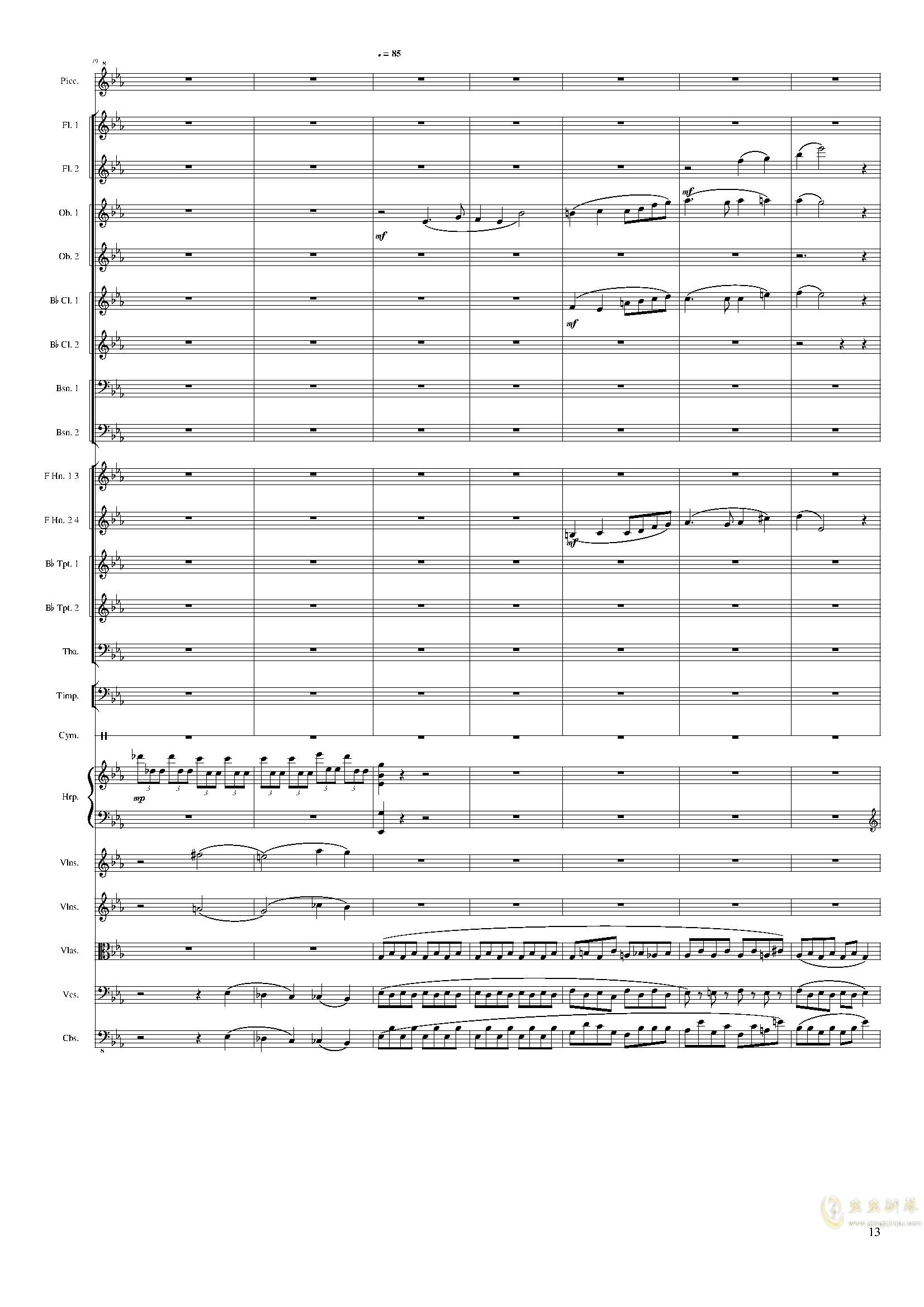 Symphonic Poem No.2, Op.65钢琴谱 第13页