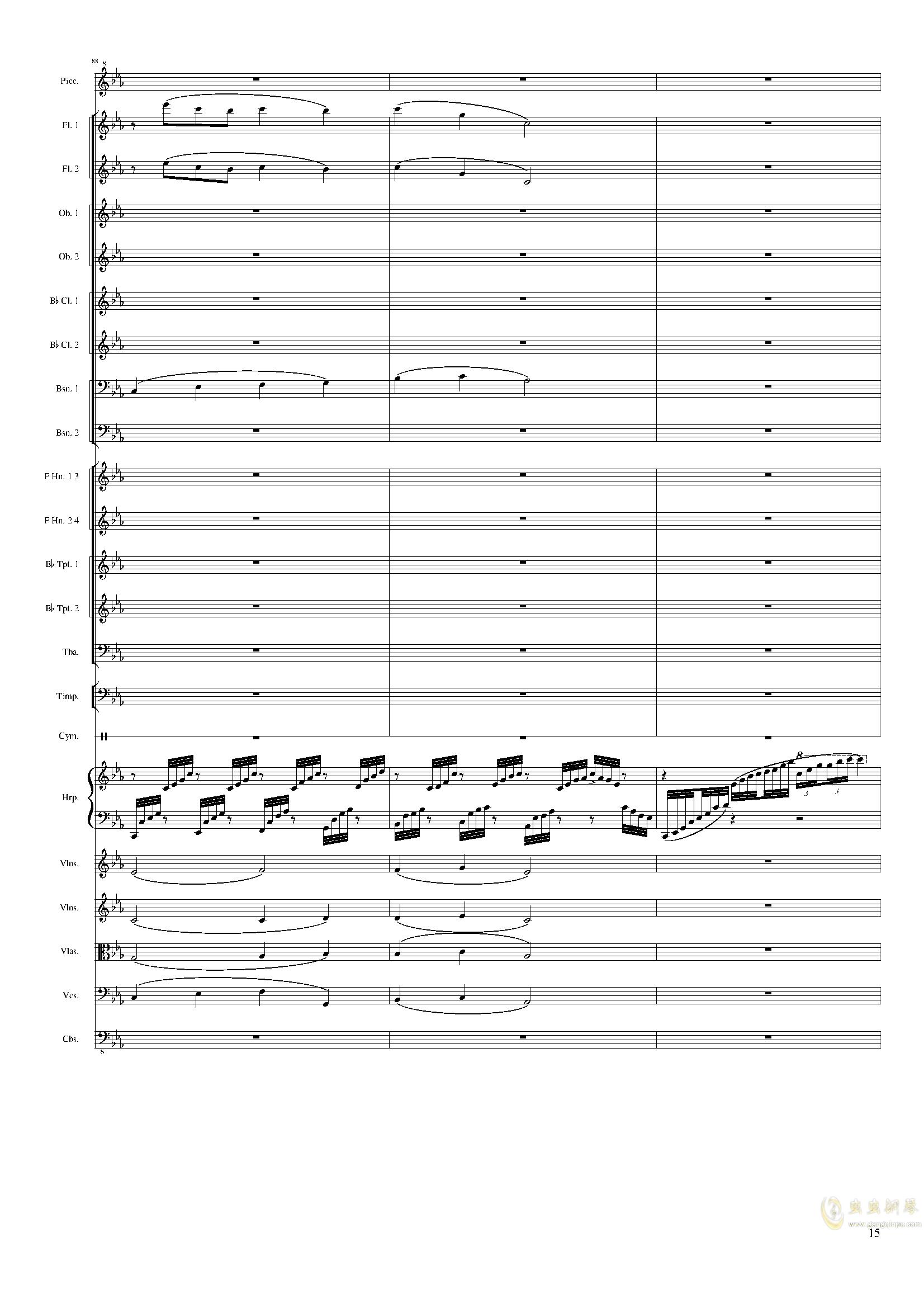 Symphonic Poem No.2, Op.65钢琴谱 第15页