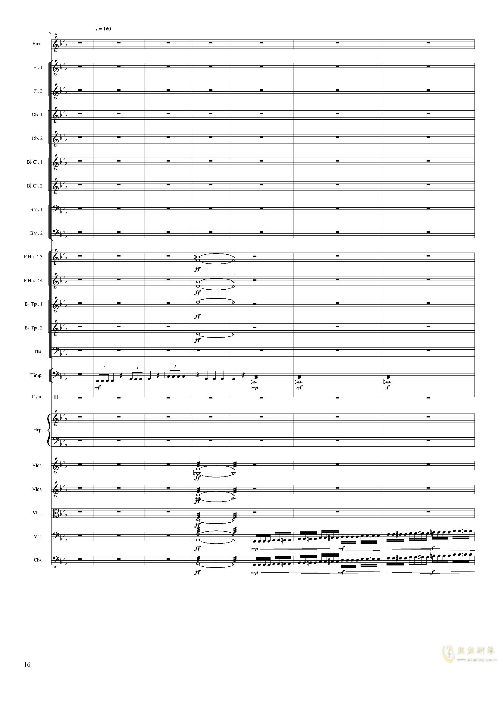 Symphonic Poem No.2, Op.65钢琴谱 第16页