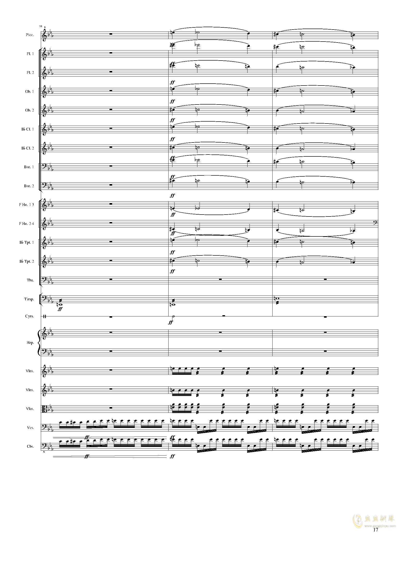 Symphonic Poem No.2, Op.65钢琴谱 第17页