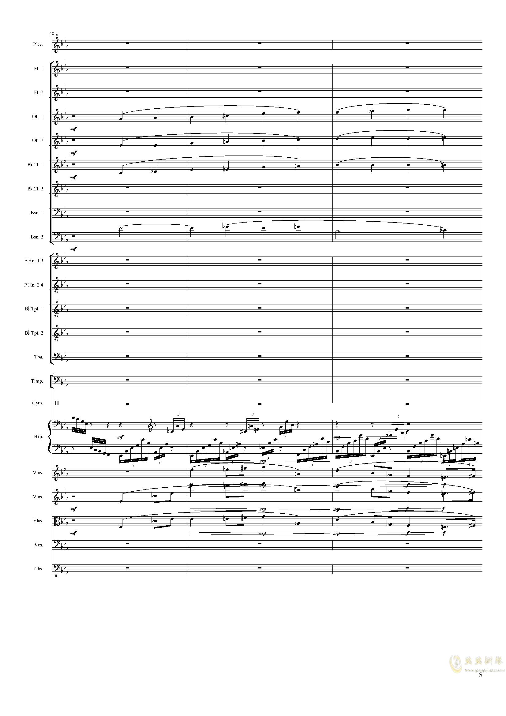 Symphonic Poem No.2, Op.65钢琴谱 第5页
