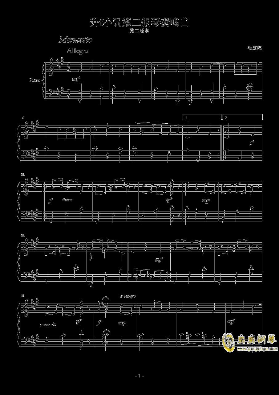 升f小调第二钢琴奏鸣曲  第二乐章 小步舞曲钢琴谱 第1页