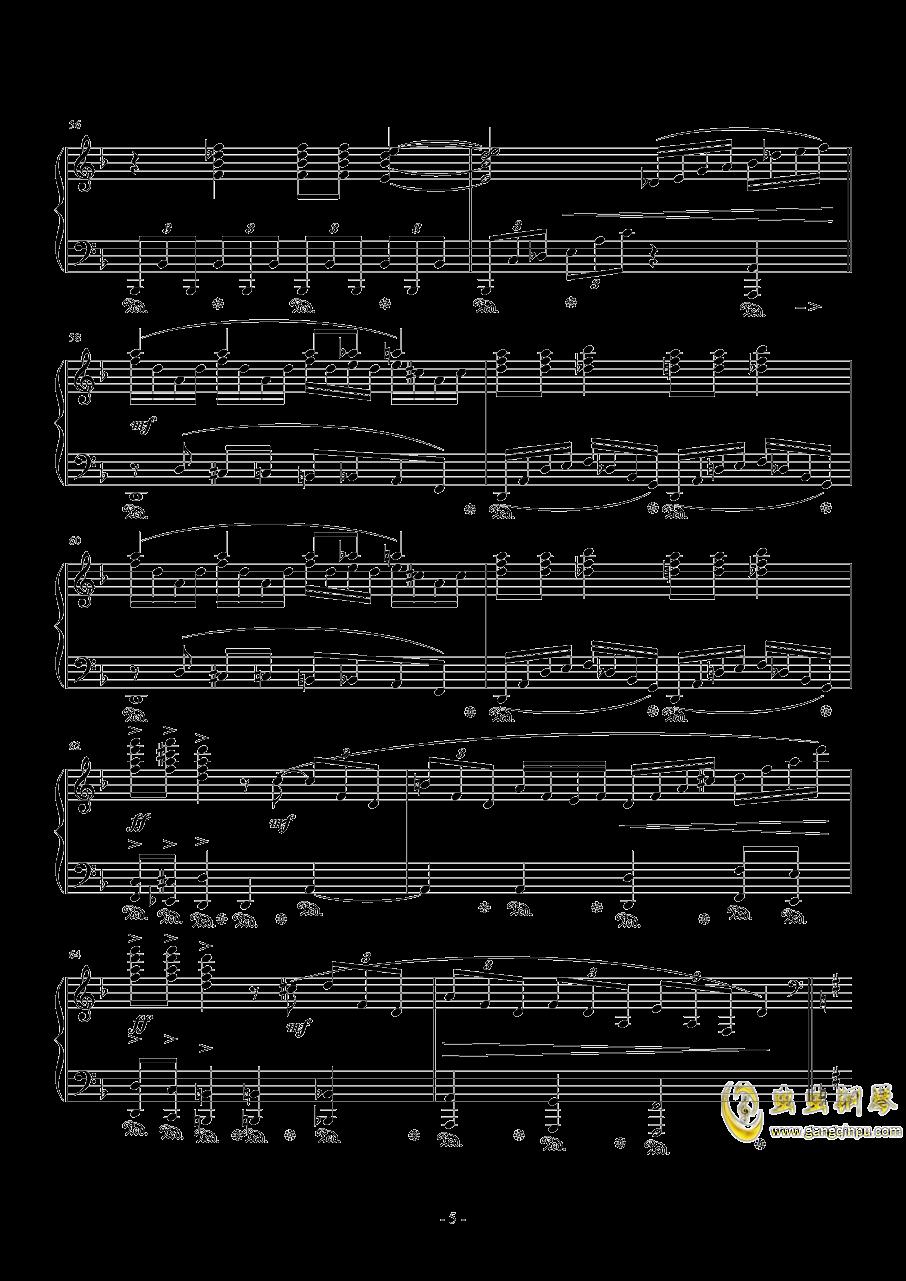 单翼天使钢琴谱 第5页