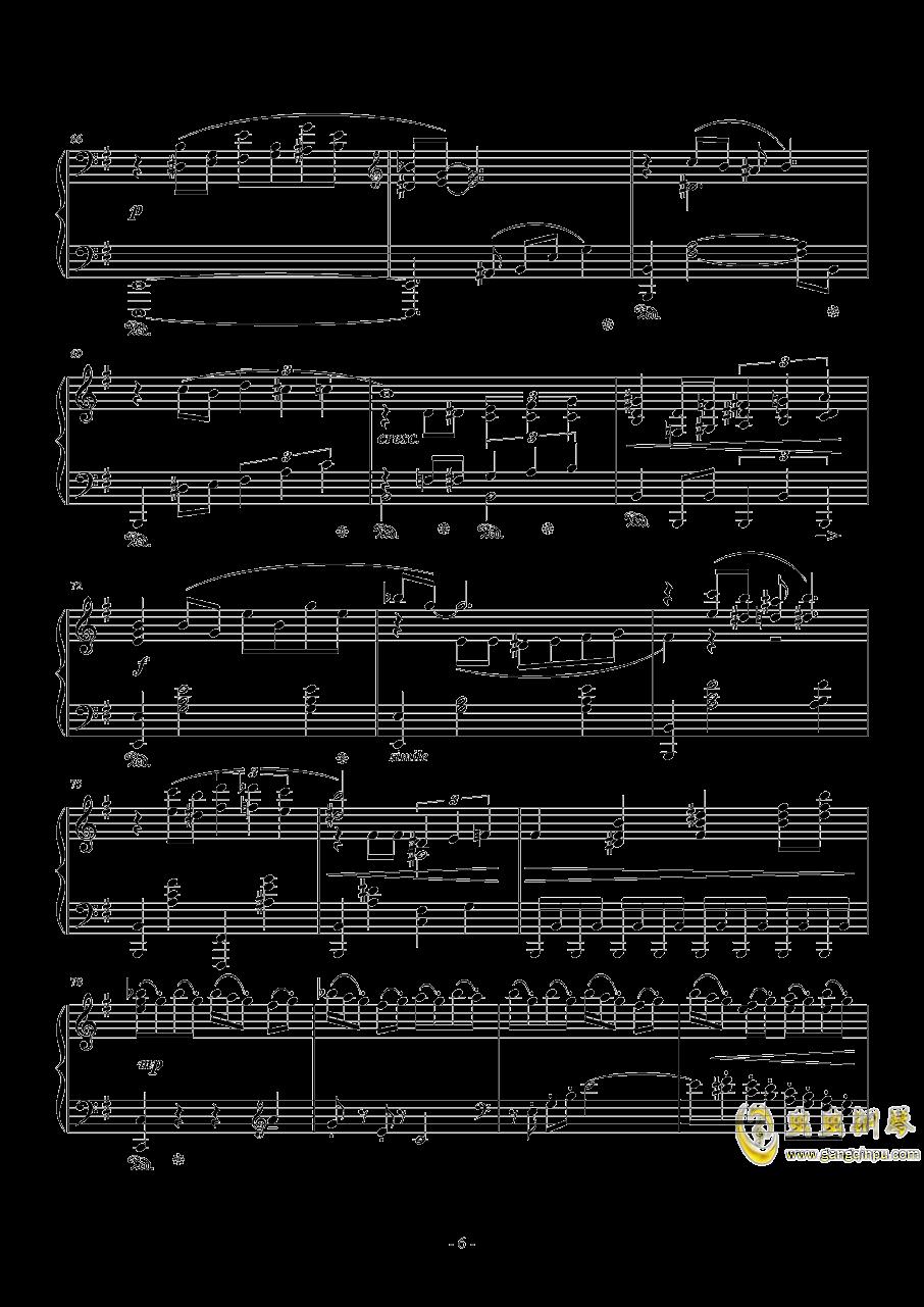 单翼天使钢琴谱 第6页