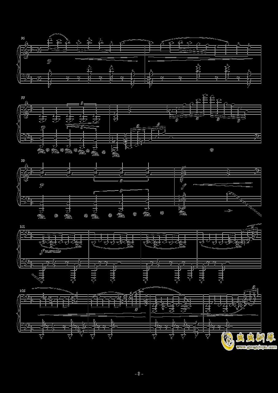 单翼天使钢琴谱 第8页