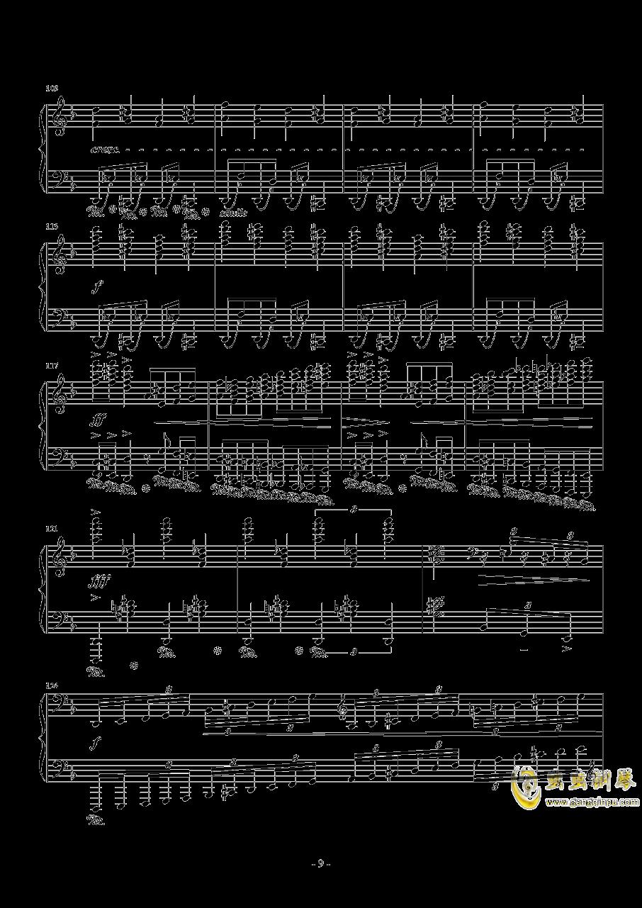 单翼天使钢琴谱 第9页
