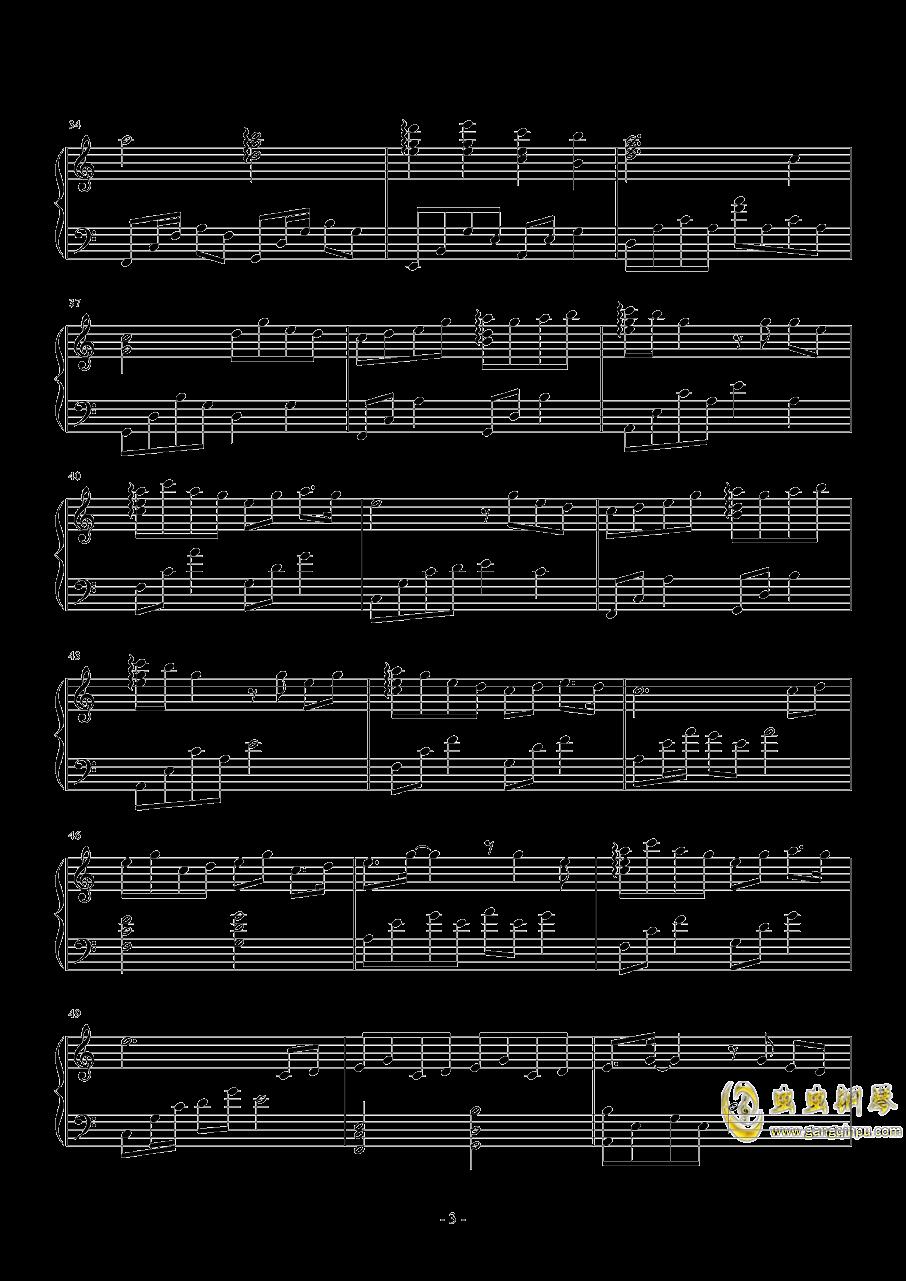 阿婆说钢琴谱 第3页