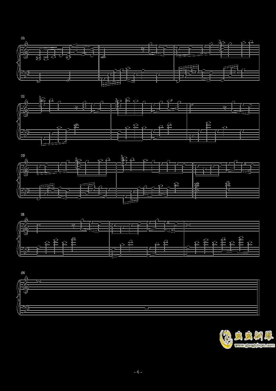 阿婆说钢琴谱 第4页