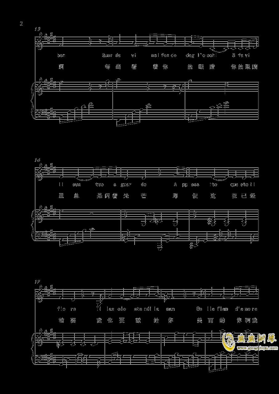 永远钢琴谱 第2页