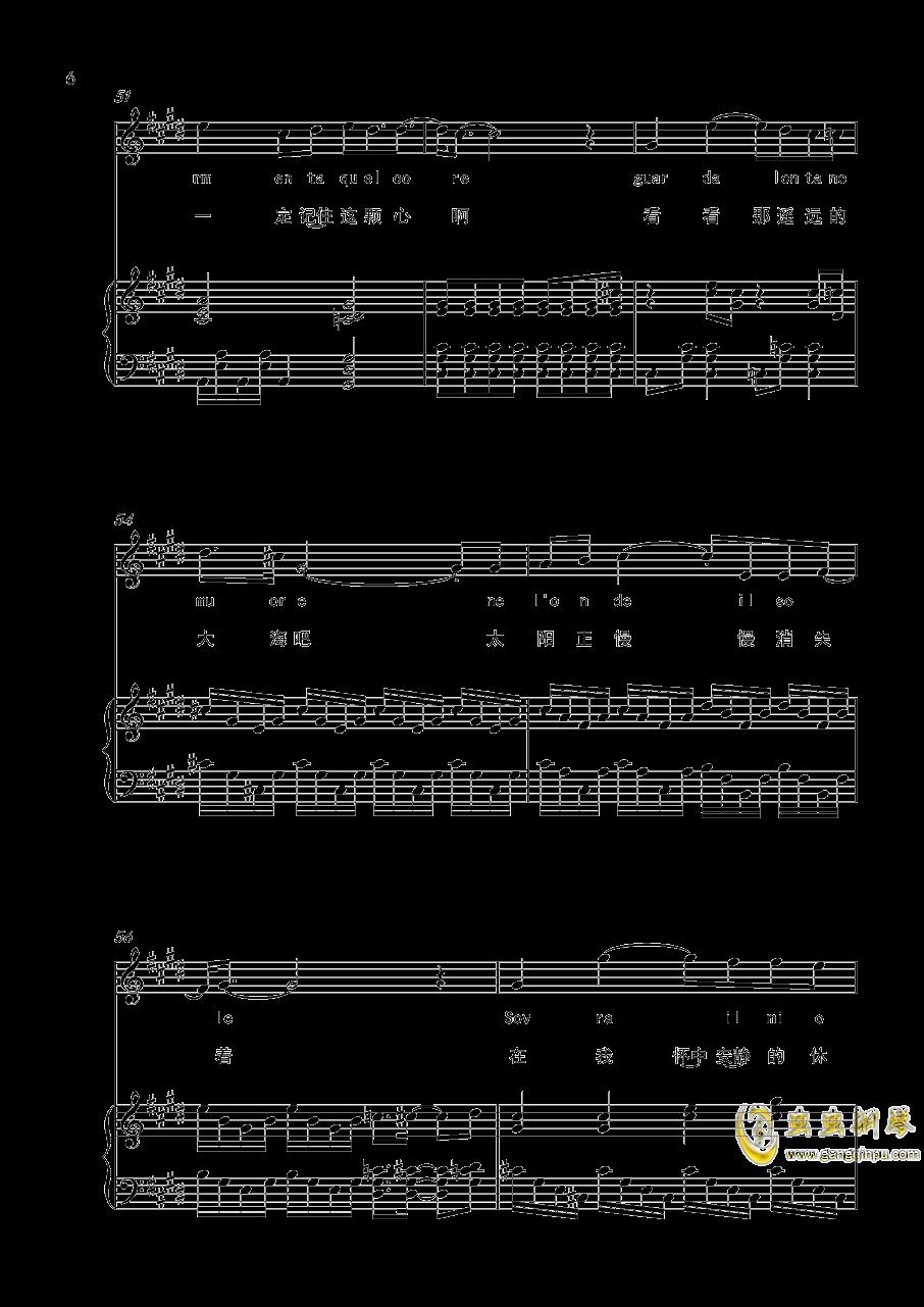 永远钢琴谱 第6页