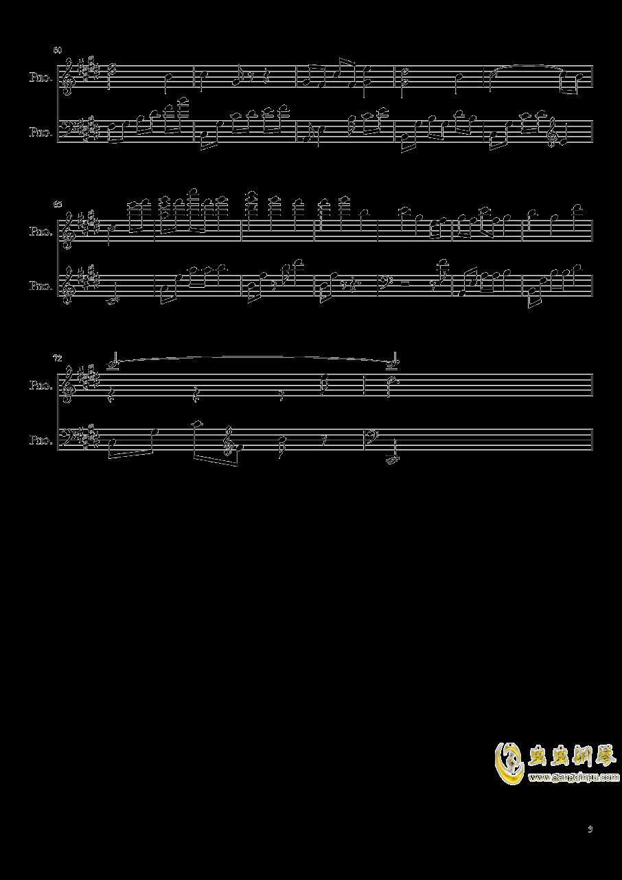 星空的花束钢琴谱 第3页