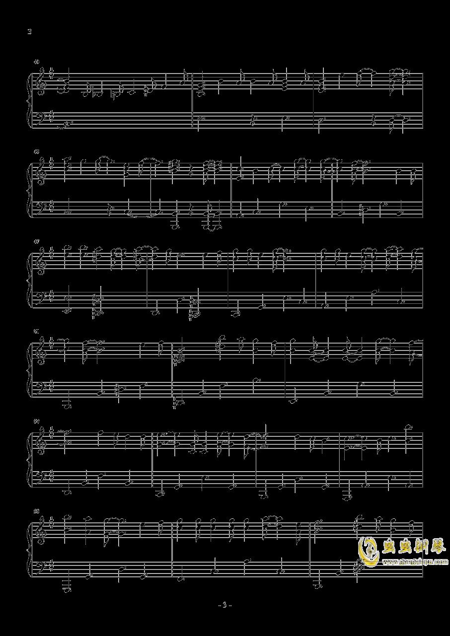 红玫瑰钢琴谱 第3页