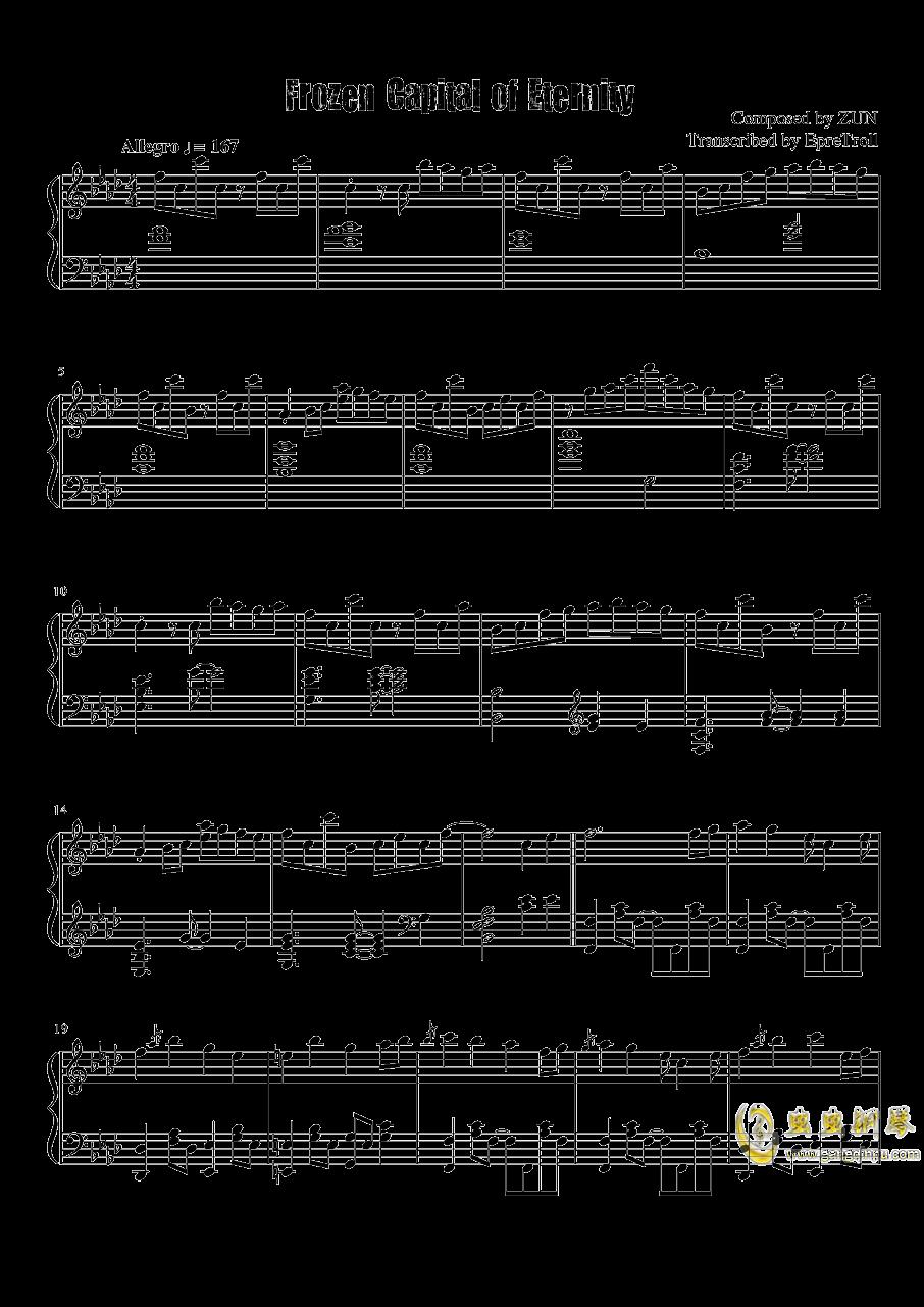 冻结的永远之都钢琴谱 第1页