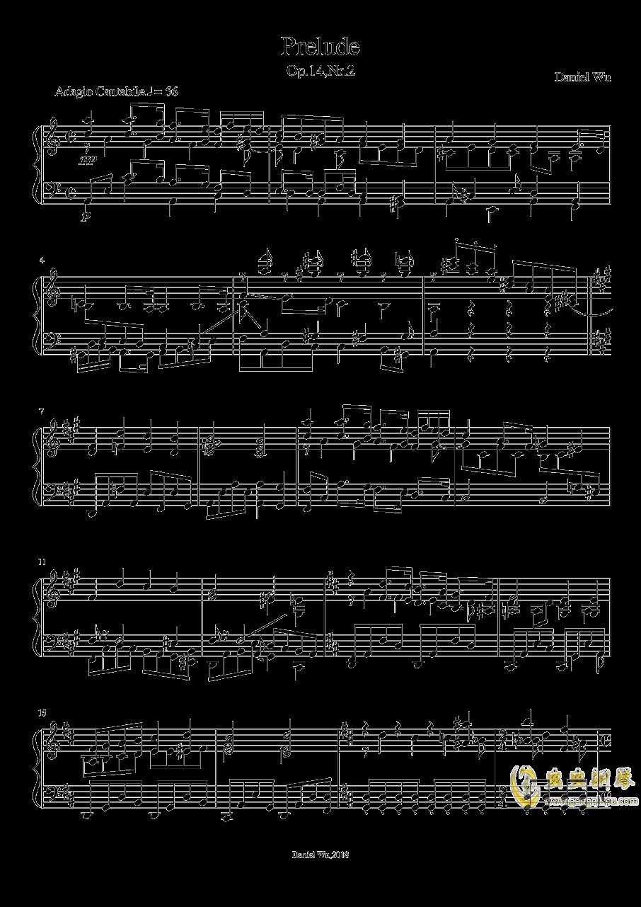 前奏曲,作品14,第2号钢琴谱 第1页