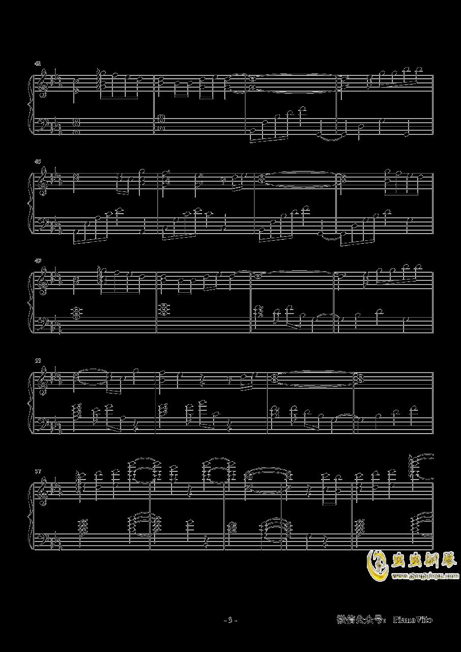 Jocelyn Flores ― XXXTentacion钢琴谱 第3页