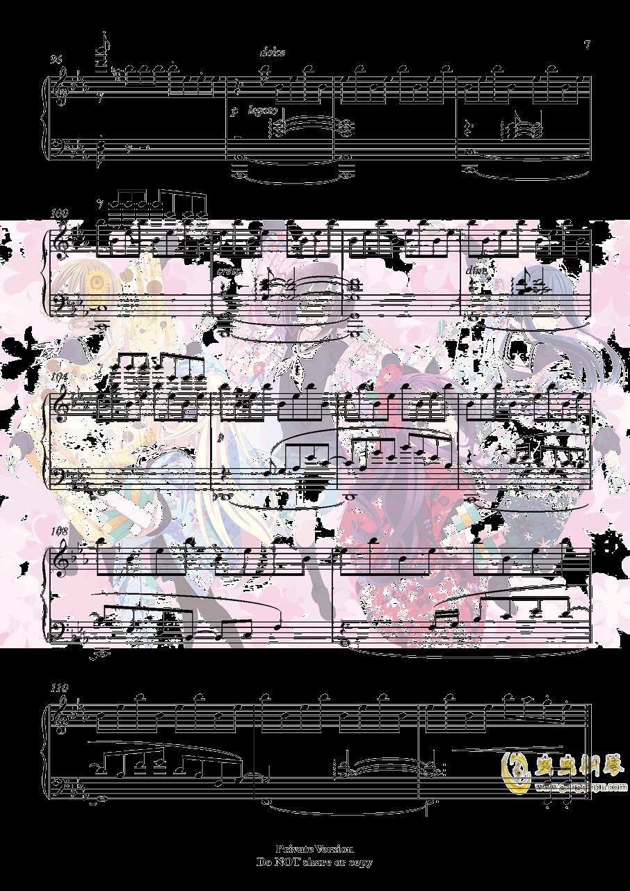 花ハ踊どれやいろはにほ钢琴谱 第7页