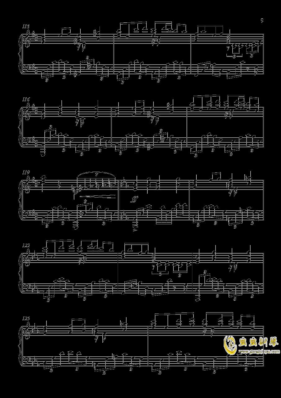 U.N.オ�`エンは彼女なのか钢琴谱 第9页