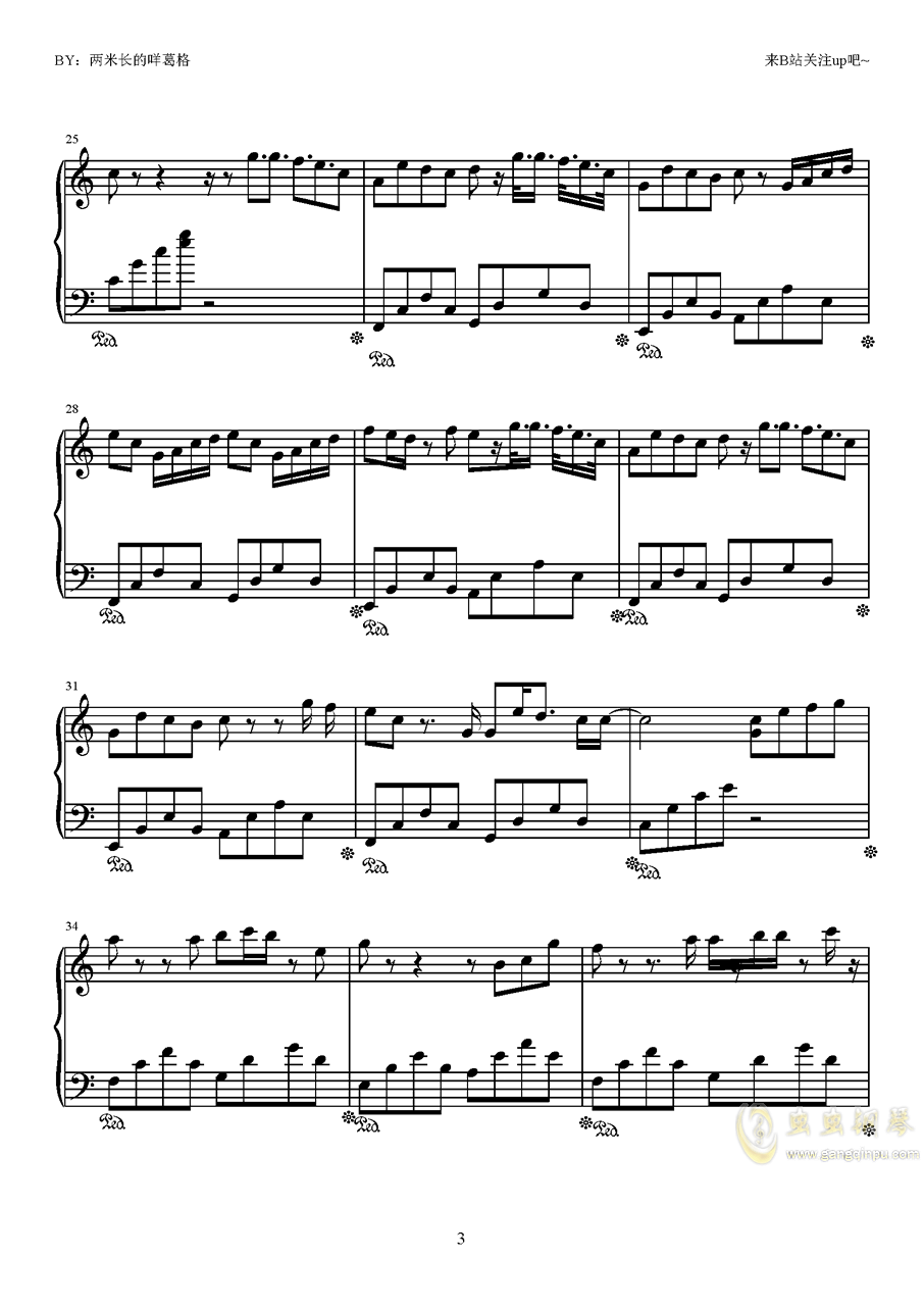 谱子狼人琵琶-浪人琵琶,浪人琵琶钢琴谱,浪人琵琶钢琴谱网,浪人琵琶钢琴谱大