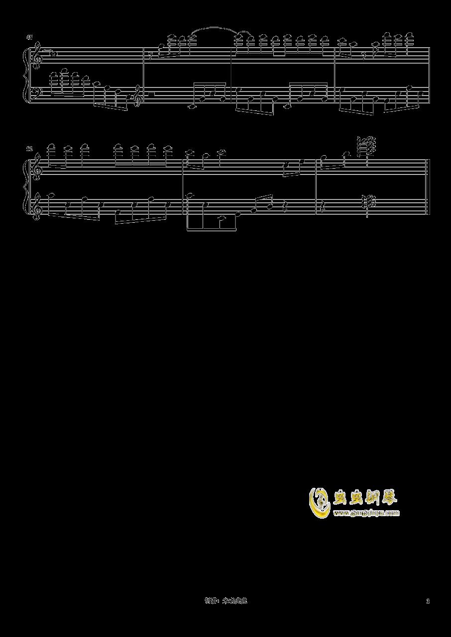Unicorn钢琴谱 第3页