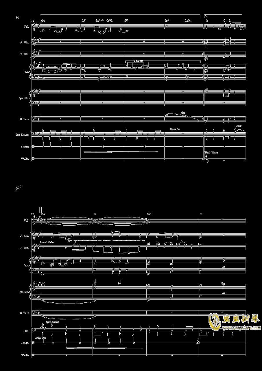 Snow Halation钢琴谱 第10页